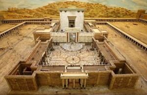 Solomon's Temple: The House God Didn't Want